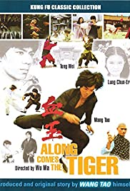 Along Comes the Tiger Poster