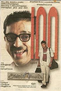 Любовь - Бог (2003)