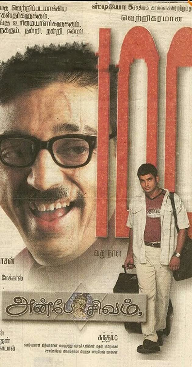 Anbe Sivam Torrent Download