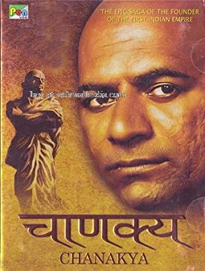 History Chanakya Movie