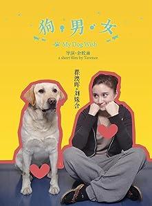 Downloadable imovie for pc My Dog Wish China [1020p]