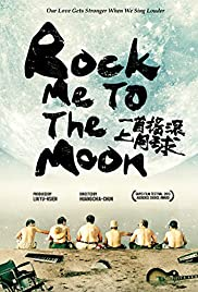 Rock Me to the Moon Poster