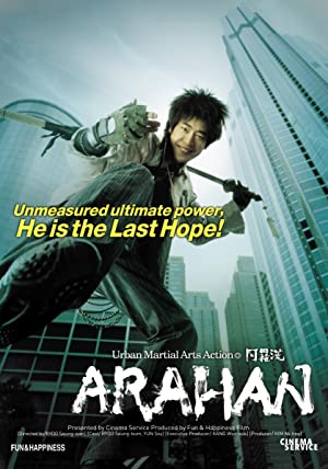 Arahan (2004) ศึกทะยานฟ้ากวดวิชาถล่มมาร