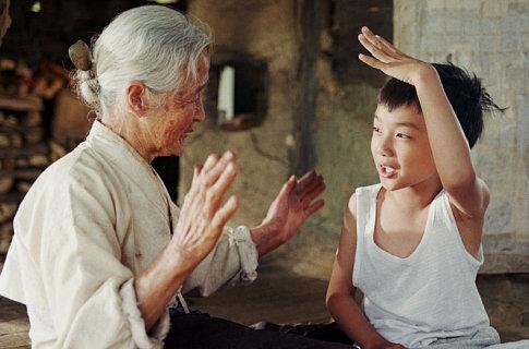 sang woo y su abuela