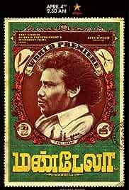 Mandela (2021) HDRip Tamil Movie Watch Online Free