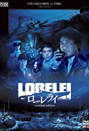 Lorelei: The Witch of the Pacific Ocean Poster