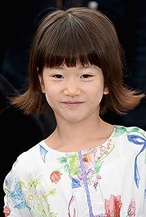 Miyu Sasaki Picture