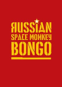Movie video hd download Russian Space Monkey Bongo [QHD]