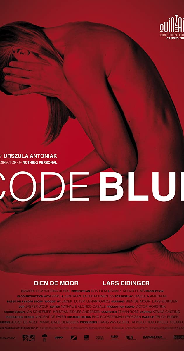 Subtitle of Code Blue