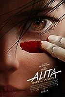 艾莉塔戰鬥天使 Alita: Battle Angel 2018