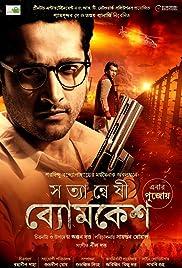 Satyanweshi Byomkesh (2019) 720p