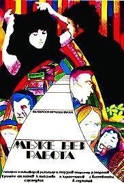 Mazhe bez rabota Poster