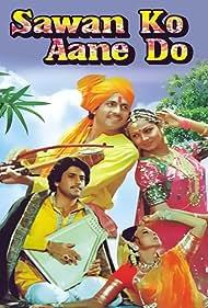 Rita Bhaduri and Arun Govil in Sawan Ko Aane Do (1979)