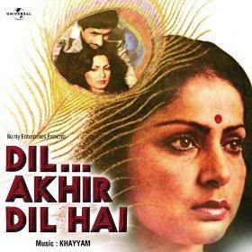 Jalal Agha Dil... Akhir Dil Hai Movie