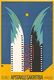 Stecheniye obstoyatel'stv Poster