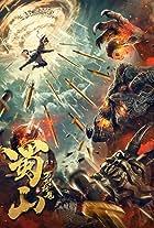 The Ten Thousand Sword Seal Demon of Shu Mountain