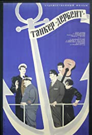 Tanker 'Derbent' Poster