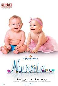 Nuvvila (2011)