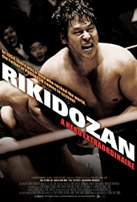 Primary photo for Rikidozan: A Hero Extraordinary