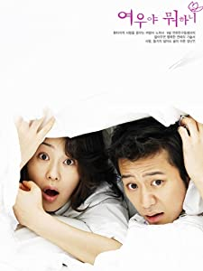 Hollywood new movie trailer download Yeowooya Mwohani by none [hddvd]