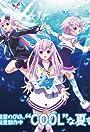 Hyperdimension Neptunia the Animation: Neptune's Summer Vacation