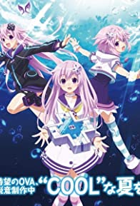 Primary photo for Choujigen Game Neptune The Animation: Nep no Natsuyasumi