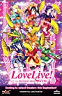 Love Live! The School Idol Movie (2015) Poster