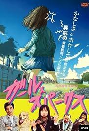 Girl Sparks Poster