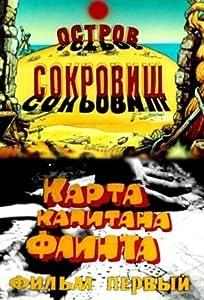 Mobile free movie downloads Ostrov sokrovishch. Karta kapitana Flinta by David Cherkasskiy [480x272]