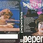 Andrea Del Boca in Peperina (1995)