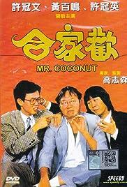 Mr. Coconut