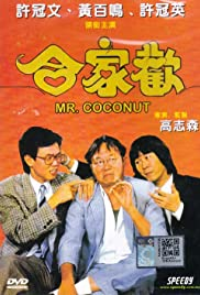 Mr. Coconut Poster