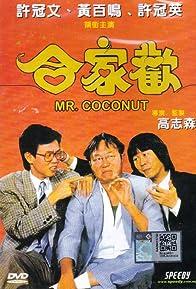 Primary photo for Mr. Coconut