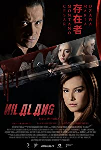 Nilalang full movie in hindi free download hd 1080p