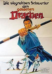 Link for downloading movies Ba bu zhui hun by none [1920x1600]