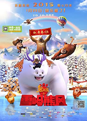Download Boonie Bears: Mystical Winter 2015 Dual Audio [Hindi – Chinese] HD 720p & 480p [HD]