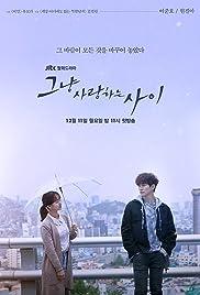Just Between Lovers Poster