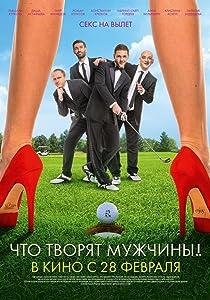 Ready movie dvdrip download Chto tvoryat muzhchiny! [2160p]