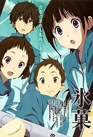 Hyouka Poster