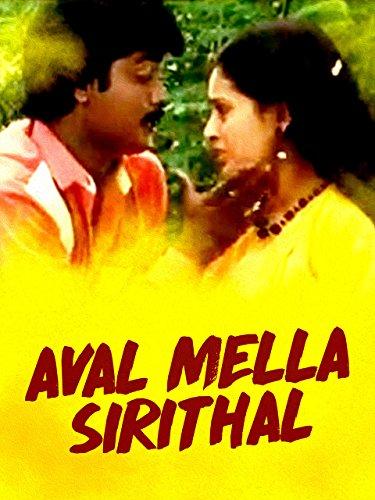 Aval Mella Sirithal ((1987))
