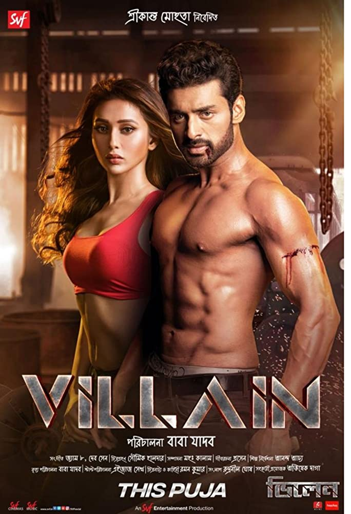 Villain 2020 Bengali Movie 720p UNCUT BluRay 700MB x264 MKV