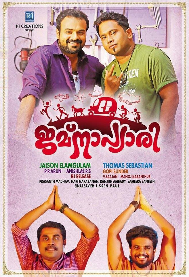 Jamunapari Malayalam Full Movie Downloadgolkes