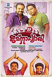 Jamna Pyari Poster