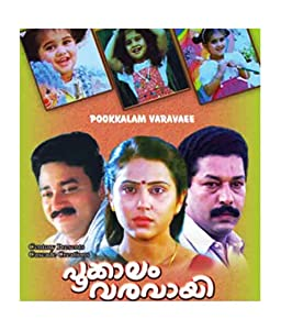 Pookkalam Varavayi India