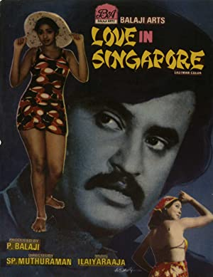 Love in Singapore movie, song and  lyrics