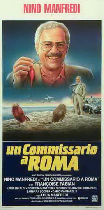 Un commissario a Roma (1993)