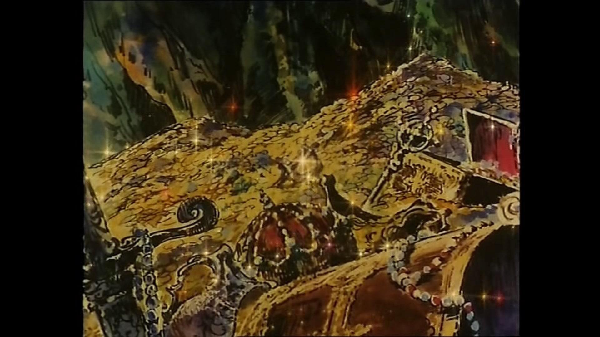 Takarajima (1978)