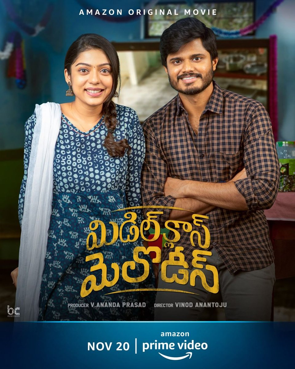 Middle Class Melodies 2020 Telugu Movie 720p HDRip ESub 1.3GB x264 AAC