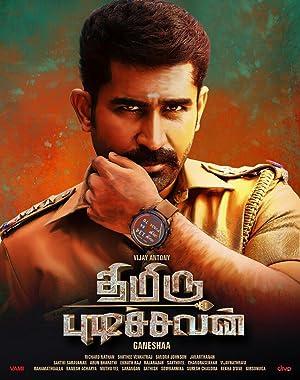 Thimiru Pudichavan 2018 HD Movie Poster