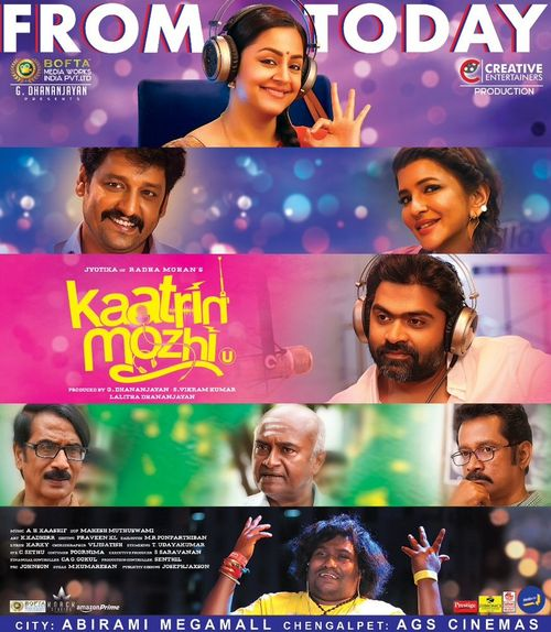 Download Kaatrin Mozhi (2018) Tamil - HDRip - x264 - 700MB - MP3 - ESub - Torrent